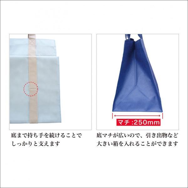 結婚式引き出物 ブライダルバッグ 10枚入り 広マチ手提げ袋 不織布手提げ asakura-ya 04