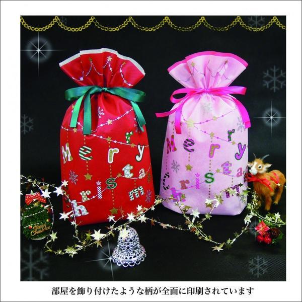 クリスマス巾着 メリクリバッグ 全2色 クリスマスラッピング クリスマスプレゼント袋 asakura-ya 03