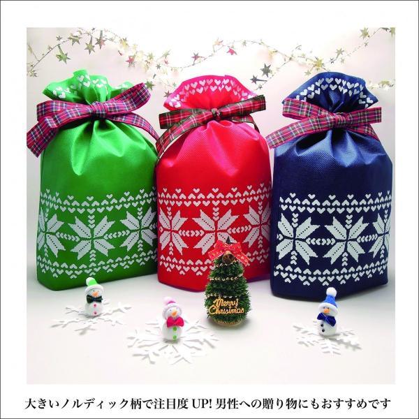 ノルディック巾着 S 全3色 ギフト袋 スノー柄 ラッピング|asakura-ya|03