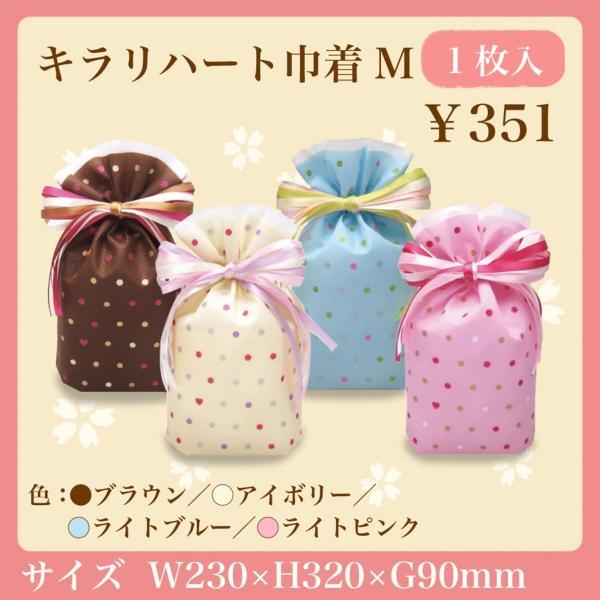 ギフトバッグ プレゼント袋 キラリハート巾着 M 全4柄 ラッピング|asakura-ya