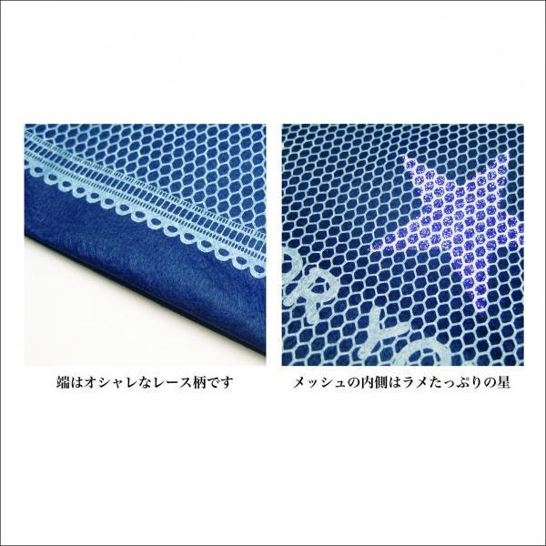 男性向けギフト袋 プレゼント袋 スターメッシュ巾着 S 全2色 星 ラッピング|asakura-ya|04