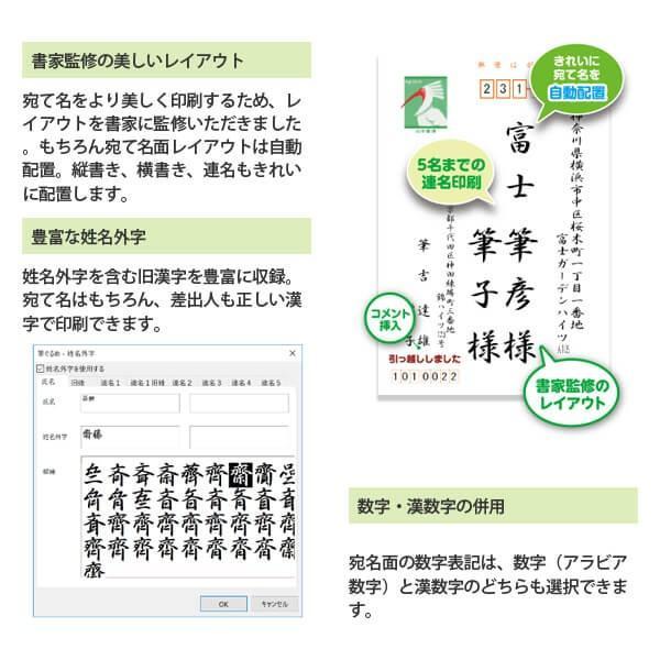 ☆【即納可能】【新品】【PC】筆ぐるめ 25 大盛 for Win CD/DVD-ROM【送料無料】<<数量限定特価>> asakusa-mach 05