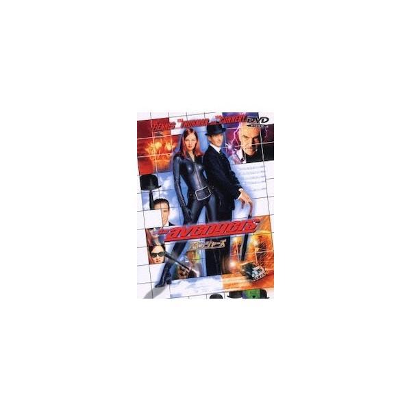 メール便OK  新品  DVD アベンジャーズ DVDスリムトールケース  在庫品