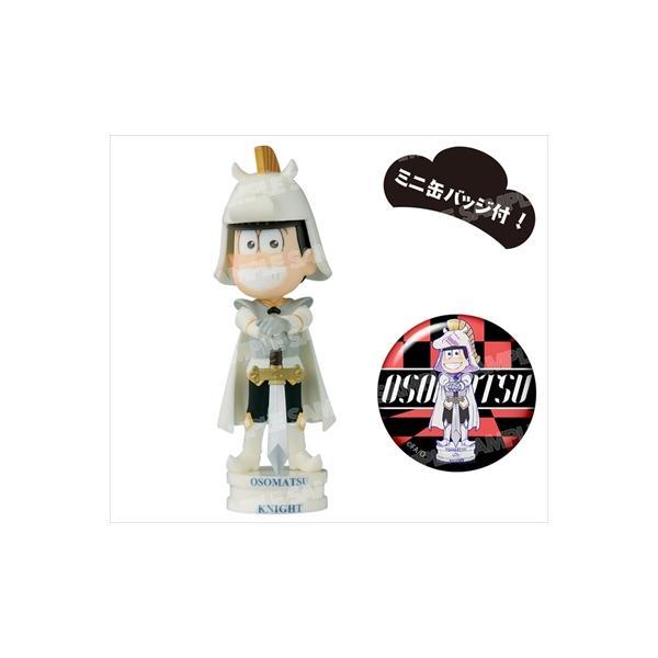 【新品】おそ松さん ワールドコレクタブルフィギュア-チェス松-白ver.(おそ松)[別倉庫から取り寄せ]
