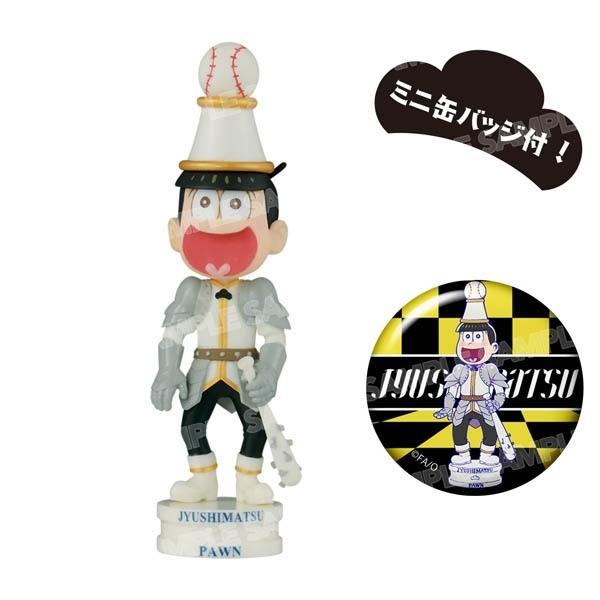 【新品】おそ松さん ワールドコレクタブルフィギュア-チェス松-白ver.(十四松)[別倉庫から取り寄せ]