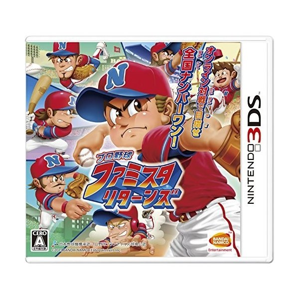 [メール便OK]【新品】【3DS】プロ野球 ファミスタ リターンズ[在庫品]|asakusa-mach