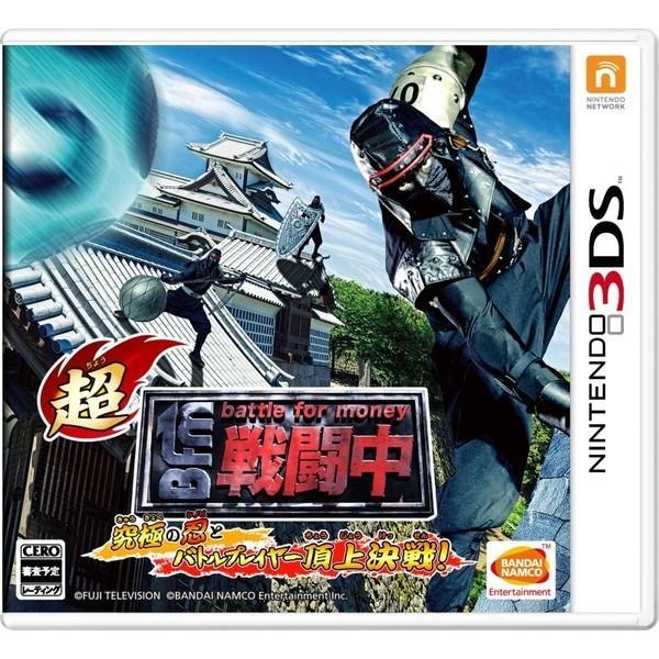 [メール便OK]【新品】【3DS】超・戦闘中 究極の忍とバトルプレイヤー頂上決戦![お取寄せ品]|asakusa-mach