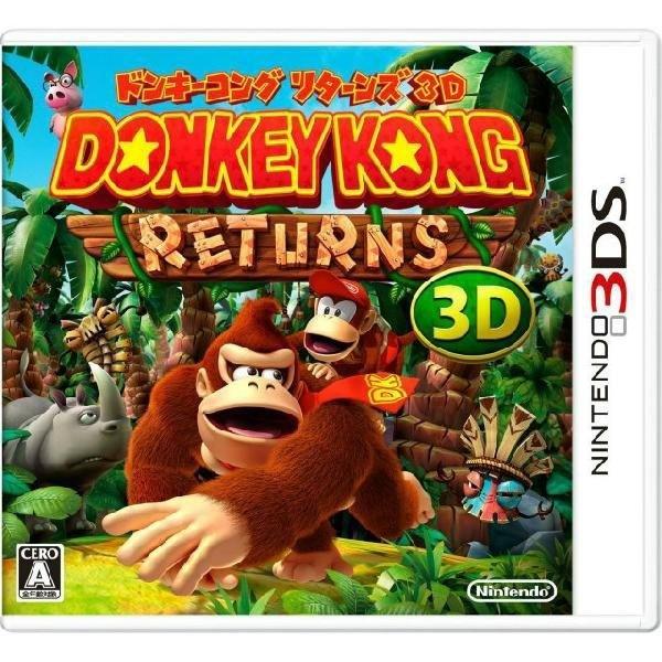 メール便OK  新品  3DS ドンキーコングリターンズ3D 在庫品