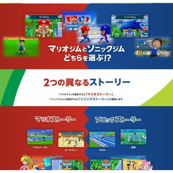 [メール便OK]【新品】【3DS】マリオ&ソニック AT リオ オリンピック[在庫品]|asakusa-mach|05