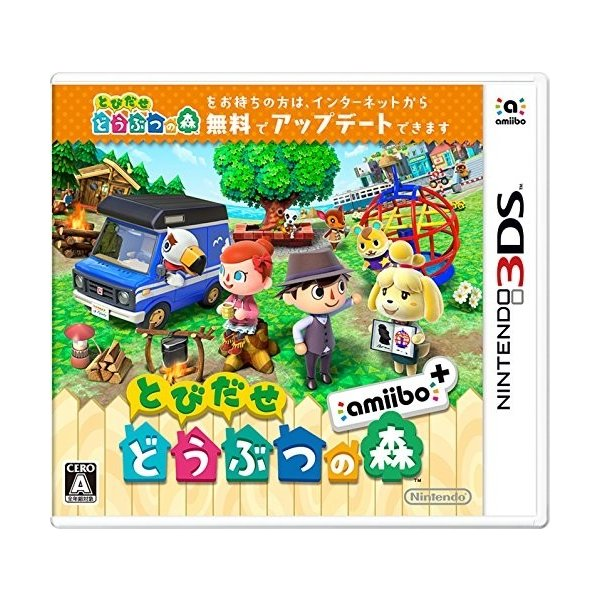 [メール便OK]【新品】【3DS】とびだせ どうぶつの森 amiibo+|asakusa-mach
