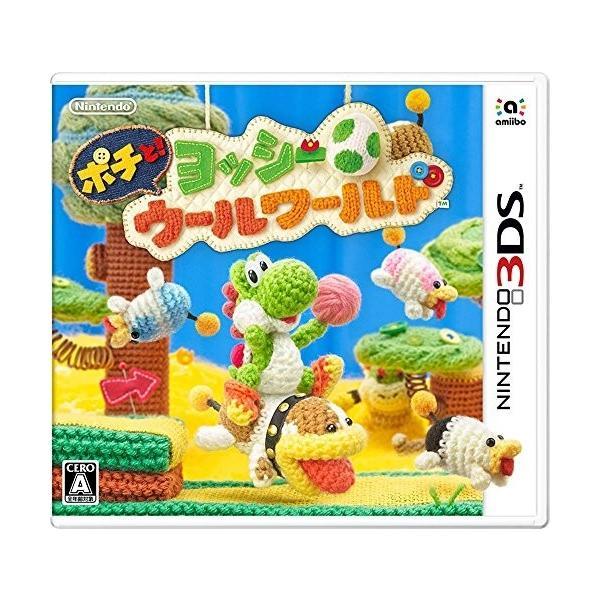 [メール便OK]【新品】【3DS】ポチと! ヨッシー ウールワールド[在庫品]|asakusa-mach