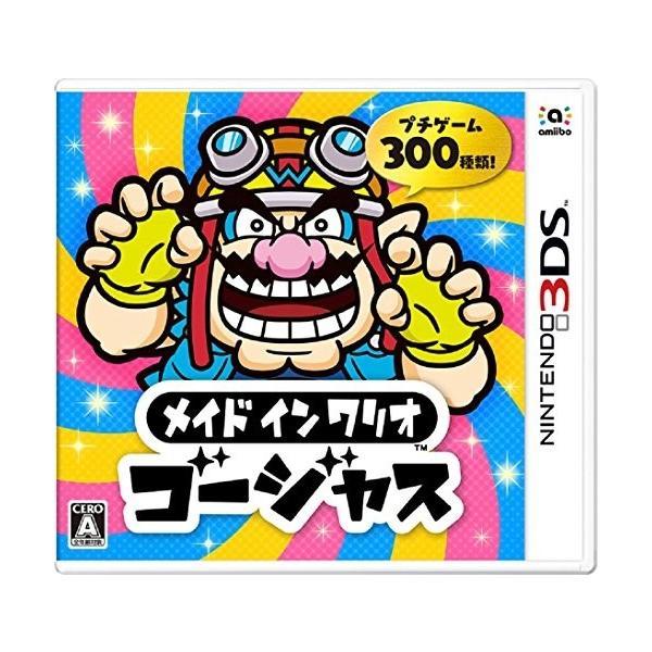 [メール便OK]【新品】【3DS】メイド イン ワリオ ゴージャス[在庫品]|asakusa-mach