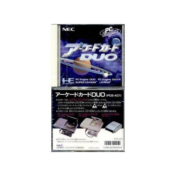 アーケードカードDuo PCエンジンの画像