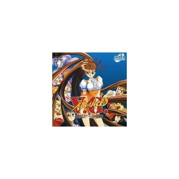 [メール便OK]【新品】【PCECD】アドヴァンストV.G.[お取寄せ品] asakusa-mach