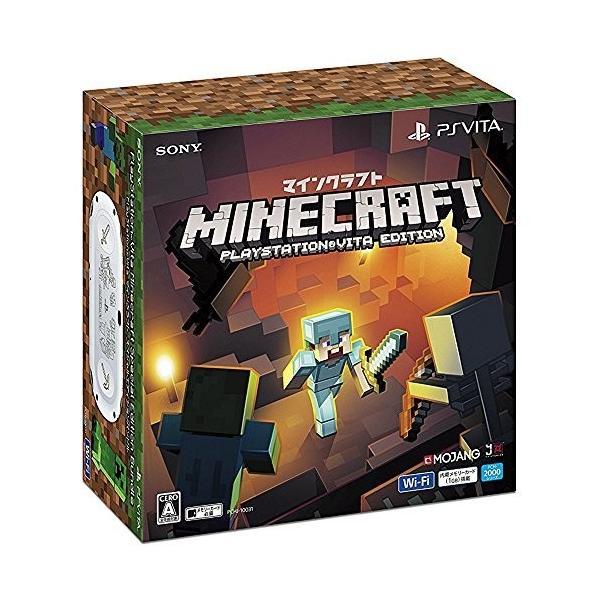 【即納可能】PlayStationVita Minecraft (マインクラフト) Special Edition Bundle 数量限定版【本体同梱】【送料無料】|asakusa-mach