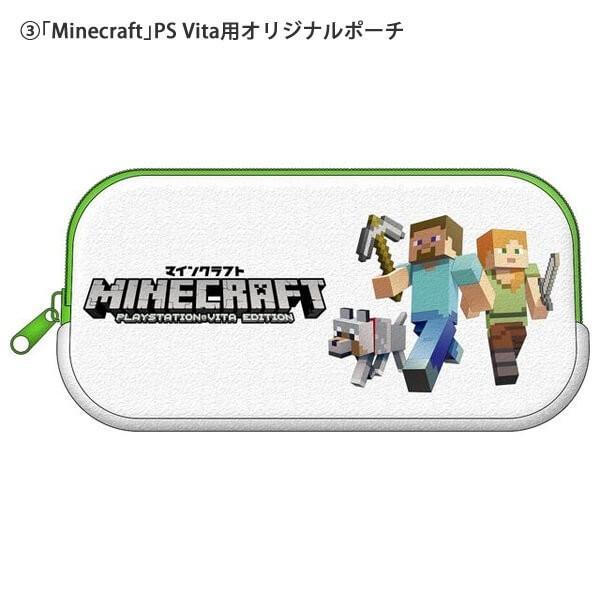 【即納可能】PlayStationVita Minecraft (マインクラフト) Special Edition Bundle 数量限定版【本体同梱】【送料無料】|asakusa-mach|04