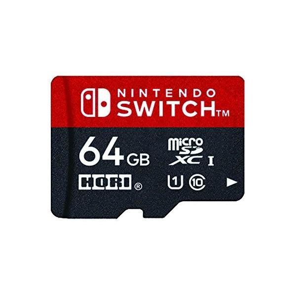 メール便OK  新品  NSHD マイクロSDカード64GBforNintendoSwitch 在庫品
