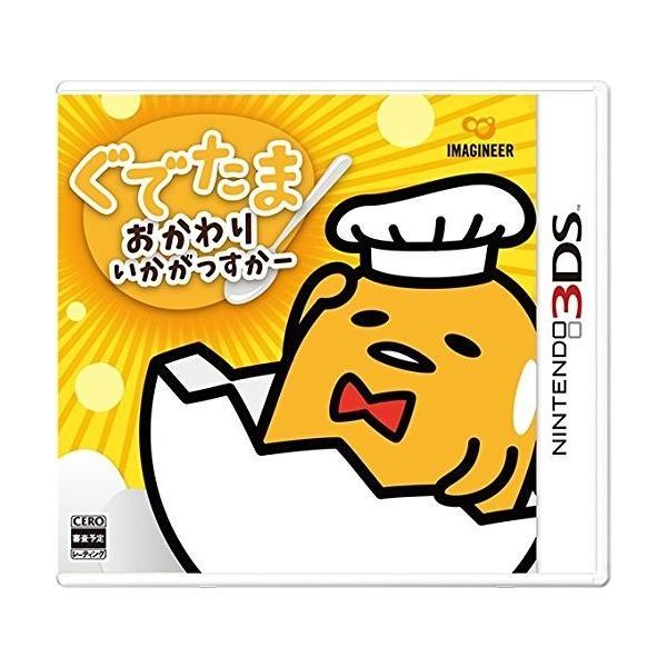 [メール便OK]【新品】【3DS】ぐでたま おかわりいかがっすかー|asakusa-mach
