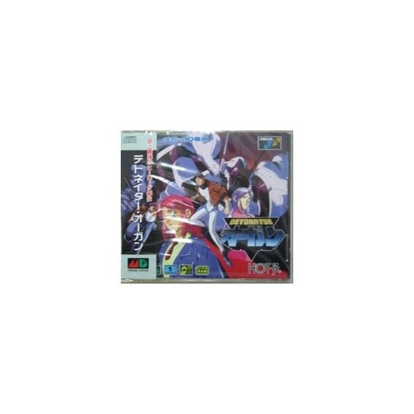 [メール便OK]【訳あり新品】【MCD】デトネイター・オーガン[お取寄せ品]|asakusa-mach