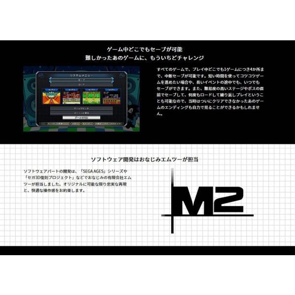 【即納可能】【新品】【MDHD】メガドライブミニW[在庫品] asakusa-mach 04