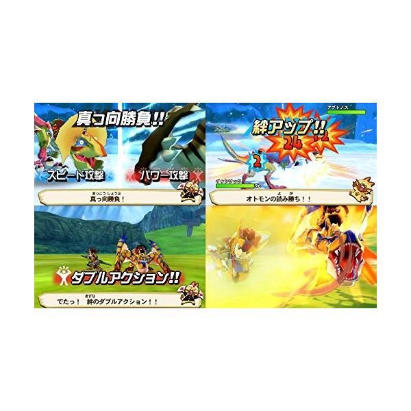 [100円便OK]【新品】【3DS】モンスターハンター ストーリーズ|asakusa-mach|04