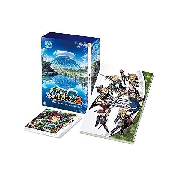 【新品】【3DS】【限】世界樹と不思議のダンジョン2 世界樹の迷宮 10th Anniversary BOX[お取寄せ品]|asakusa-mach