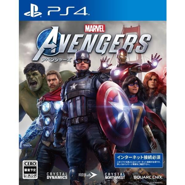 メール便OK  新品  PS4 Marvel'sAvengers(アベンジャーズ) 在庫品