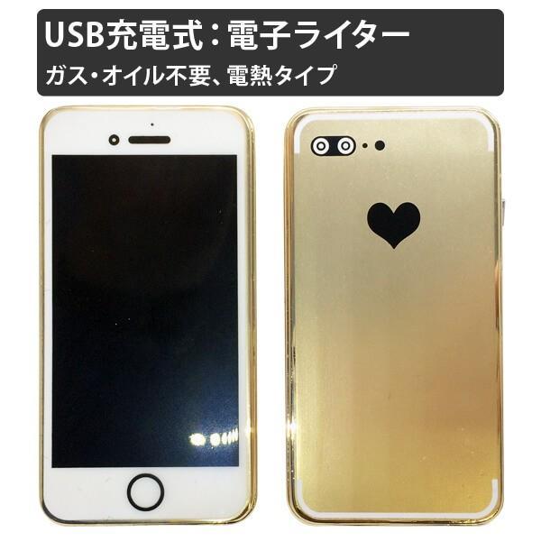 [宅配便限定]【新品】USB充電式 電子ライター 携帯/スマホ型 2色展開 【ゴールド / シルバー】|asakusa-mach|02