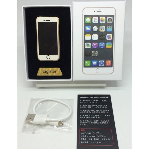 [宅配便限定]【新品】USB充電式 電子ライター 携帯/スマホ型 2色展開 【ゴールド / シルバー】|asakusa-mach|03