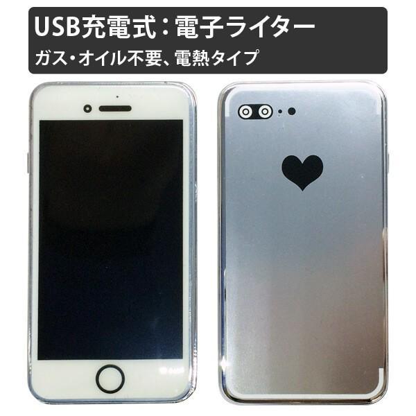 [宅配便限定]【新品】USB充電式 電子ライター 携帯/スマホ型 2色展開 【ゴールド / シルバー】|asakusa-mach|04