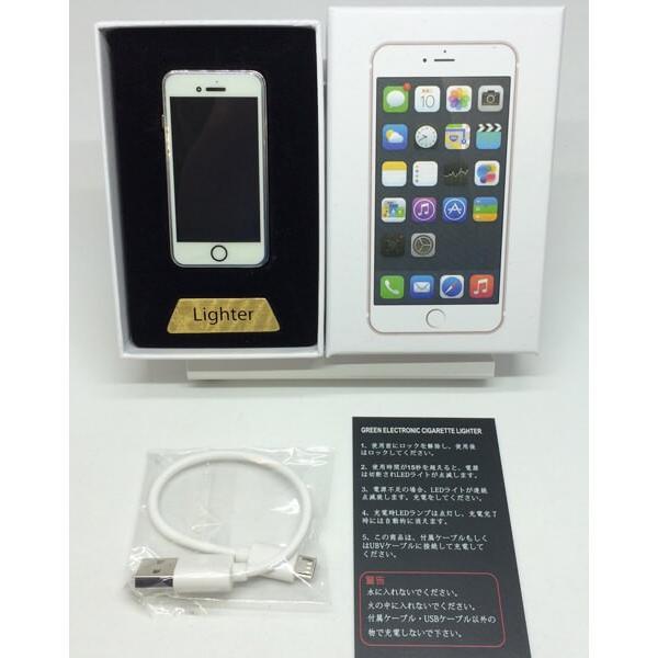 [宅配便限定]【新品】USB充電式 電子ライター 携帯/スマホ型 2色展開 【ゴールド / シルバー】|asakusa-mach|05