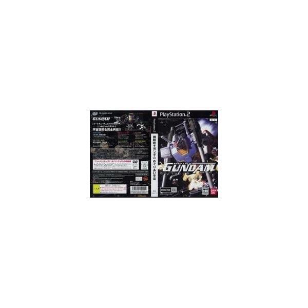 [メール便OK]【中古】【PS2】機動戦士ガンダム めぐりあい宇宙編[在庫品] asakusa-mach