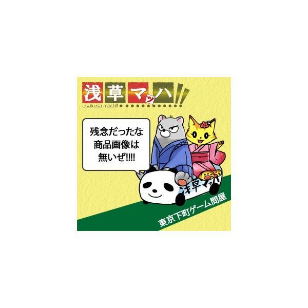 【中古】【PS2】夏色の砂時計(限定版)[お取寄せ品] asakusa-mach