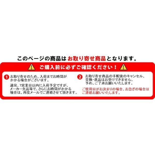 三善 ステージマスカラ ボリュームアップマスカラ ◆オープン記念舞台化粧品2%OFF!◆|asakusa0481|02
