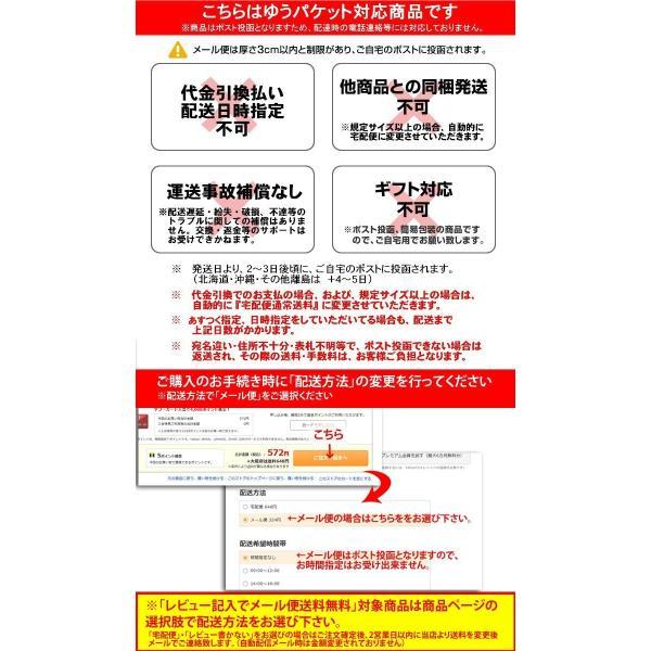 三善 ステージマスカラ ボリュームアップマスカラ ◆オープン記念舞台化粧品2%OFF!◆|asakusa0481|05