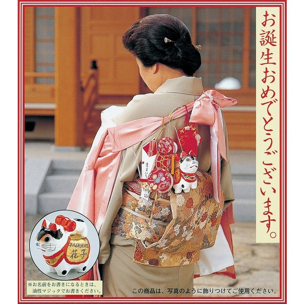 犬張子 3点セット ≪ お宮参り ≫ ( ao8908-ao8909 ) 宮詣り いぬはりこ でんでん太鼓 のしめ|asakusa1393