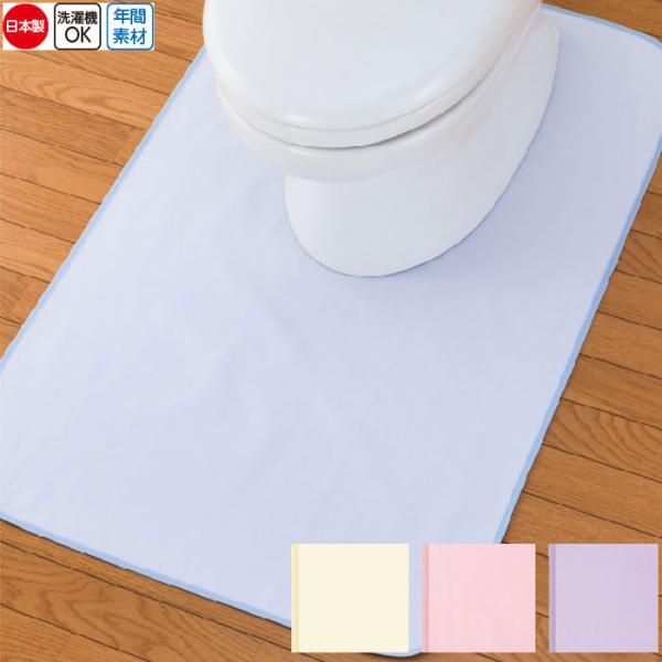 介護 防水マット 簡易トイレ 消臭達人 消臭 日本製 (cf89834) 介護用 トイレマット ak13