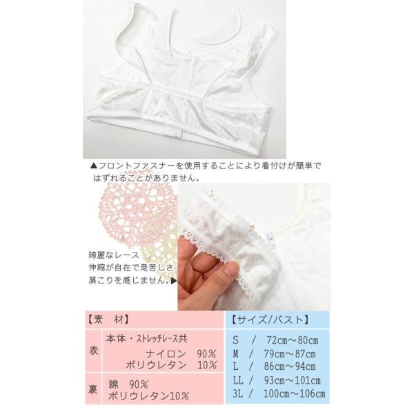和装 ブラジャー 和装ブラ 着物用 浴衣用 下着 きものブラジャー レビュー特典 3点までメール便無料|asakusa1394|03