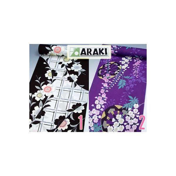 ブランド ゆかた 反物 ARAKI 浴衣 たんもの アラキ 仕立て 和裁 asakusa 02