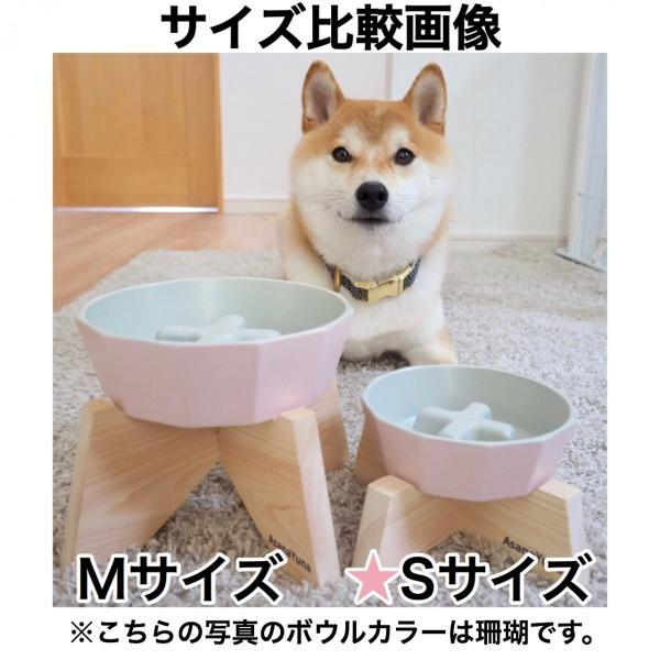 フードボウル 早食い防止 犬 Sサイズ 瀬戸焼 陶器 食器スタンド セット おしゃれ 日本製 AsanaYunaオリジナル 有害物質不使用 食器 黄色系|asanayuna2018|10
