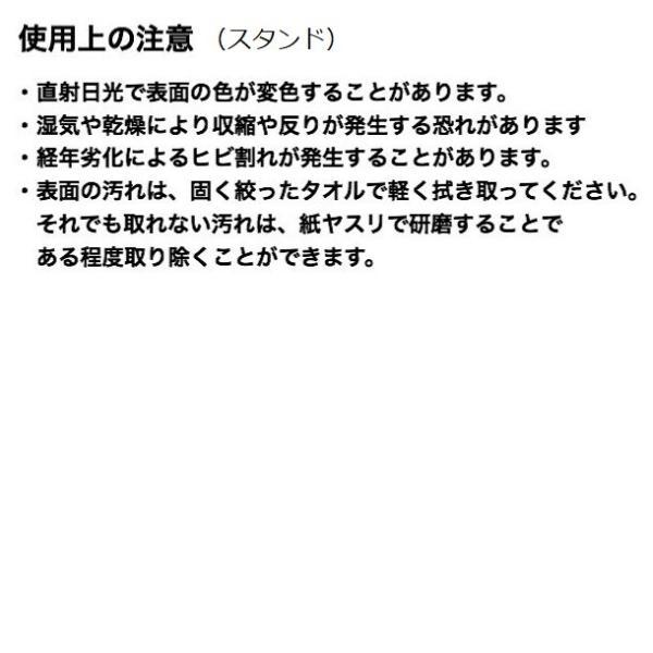 犬 フードボウルスタンド Mサイズ用 食器スタンド 日本製 ペット おしゃれ AsanaYunaオリジナル フードボウル 用 無塗装|asanayuna2018|05