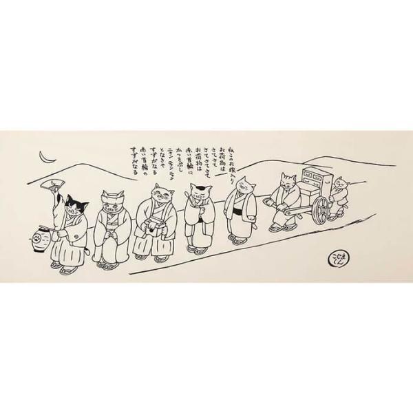 絵手ぬぐい  ねこ「猫の嫁入り」結婚 動物 ネコ かわいい /手ぬぐい 手拭い タオル 日本製 日本土産 外国人 プレゼント ギフト 和雑貨 和柄 asanoha-shop 02