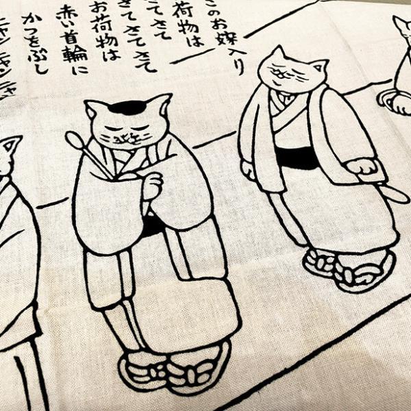 絵手ぬぐい  ねこ「猫の嫁入り」結婚 動物 ネコ かわいい /手ぬぐい 手拭い タオル 日本製 日本土産 外国人 プレゼント ギフト 和雑貨 和柄 asanoha-shop 03