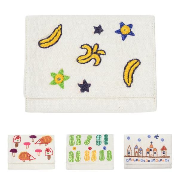 ミラー刺繍 カードケース バナナ柄(白)