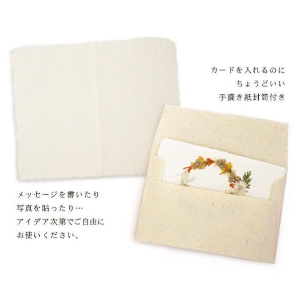 手漉き紙 クリスマスミニカード(リースI) asante 03