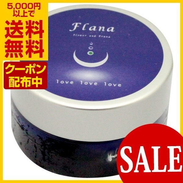 love love love アロマモイスチャーフェイスクリーム クリーム Flana|asatsuyu
