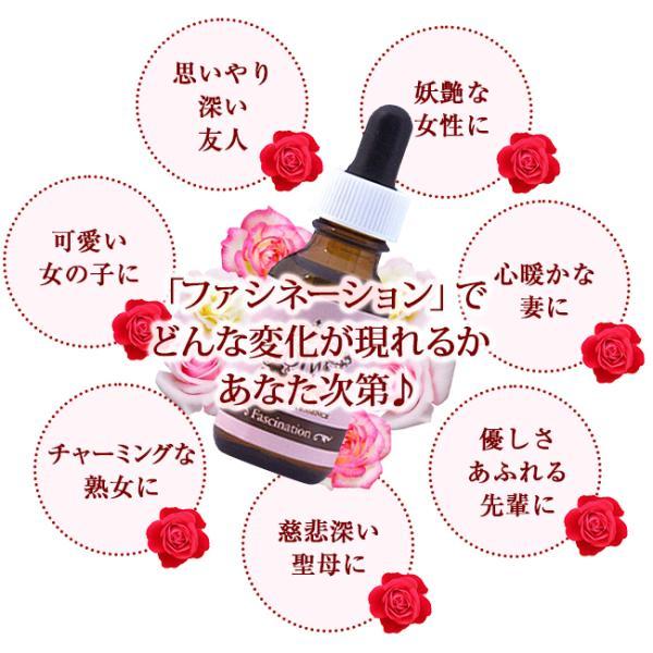 【クーポン配布】ファシネーション DTWフラワーエッセンス フォーミュラ|asatsuyu|02
