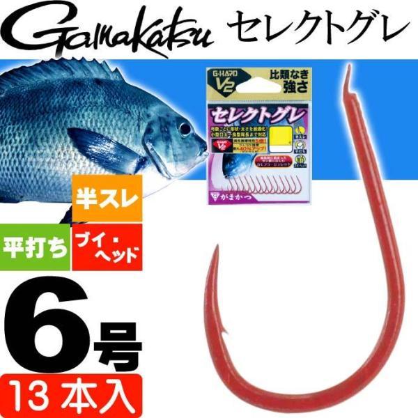 がまかつG-HARDV2セレクトグレ687336号13本グレ針gamakatsu釣り具磯釣りフカセ釣り針Ks991
