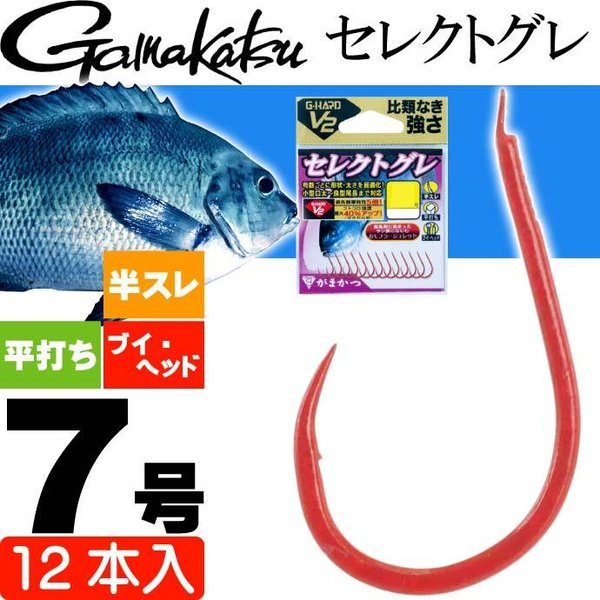 がまかつG-HARDV2セレクトグレ687337号12本グレ針gamakatsu釣り具磯釣りフカセ釣り針Ks992