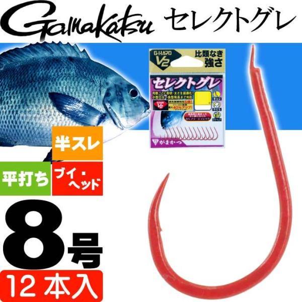 がまかつG-HARDV2セレクトグレ687338号12本グレ針gamakatsu釣り具磯釣りフカセ釣り針Ks993